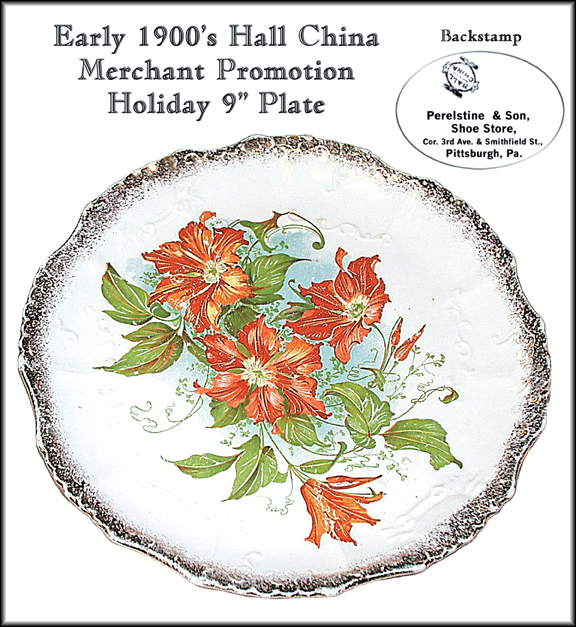 EarlyHallChina34