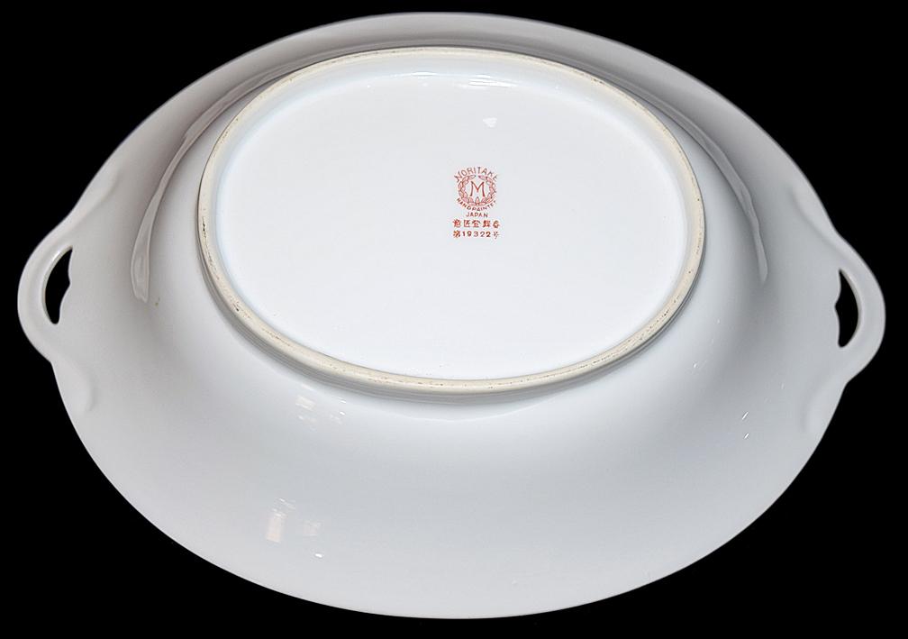 Noritake Azalea Oval Bowl Back