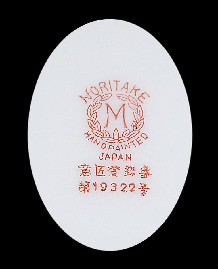 Noritake Azalea Backstamp Close-up